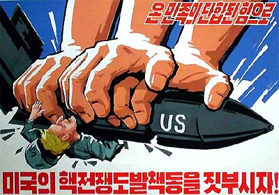 north-korea-propaganda